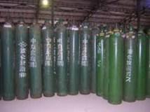 Vỏ bình khí Argon 10 Lít, bình khí Argon 10 lít