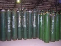 Vỏ bình khí CO2 14 lít, bình khí CO2 14 lít